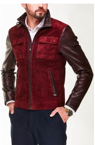 Шкіряна куртка Cortigiano in Bottega